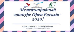 Open Eurasia - 2020