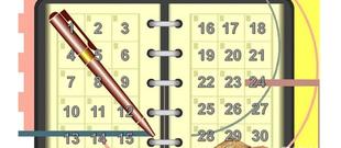 Литературный календарь. Ноябрята