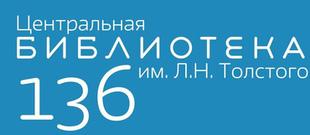 "Онлайн конкурс ""Молодежный литератор"""