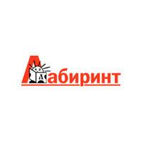 Лабиринт-пресс