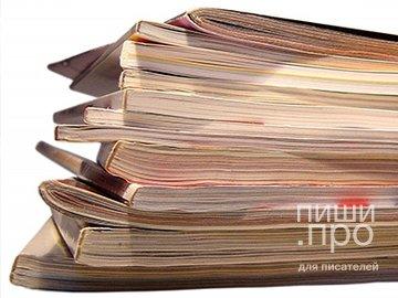 договор на реализацию книг