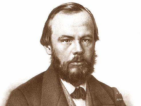 Международный литературный конкурс имени Достоевского