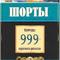 """Конкурс короткого рассказа """"ШОРТЫ-6"""""""