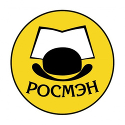 rosman-105739.jpg